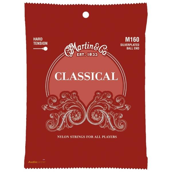 MARTIN Classical Hard Tension Ball End