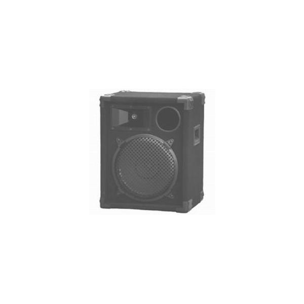 Sekaku RH 12/2/150 reprobox
